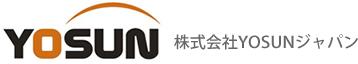 株式会社YOSUN ジャパン